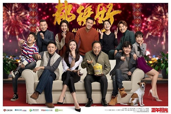 Sinopsis dan Review Drama China All is Well (2019)