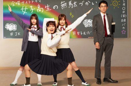 Sinopsis dan Review Drama Jepang Joshi Kosei no Mudazukai (2020)