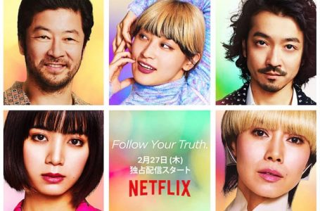 Sinopsis dan Review Drama Series Jepang Netflix Followers  (2020)