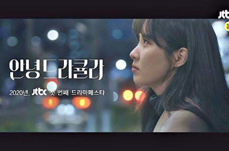 Sinopsis dan Review Drama Korea Hi Dracula (2020)