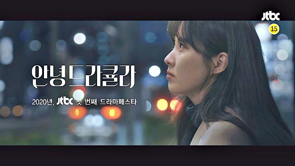 Sinopsis dan Review Drama Korea Hi Dracula (2020)   Diani Opiari