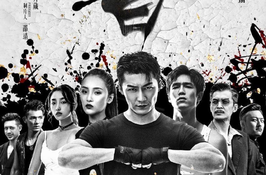 Sinopsis dan Review Drama China Never Compromise (2020)