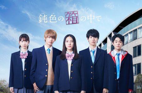Sinopsis dan Review Dorama Nibiiro no Hako no Naka de (2020)