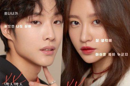 """Lee Jong Won Memuji Kerja Keras Exid Hani yang Luar Biasa Dalam Web Drama Terbaru Mereka """"XX"""""""