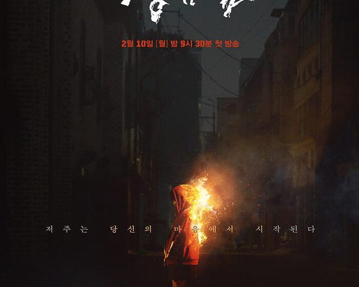 Sinopsis dan Review Drama Korea The Cursed (2020)