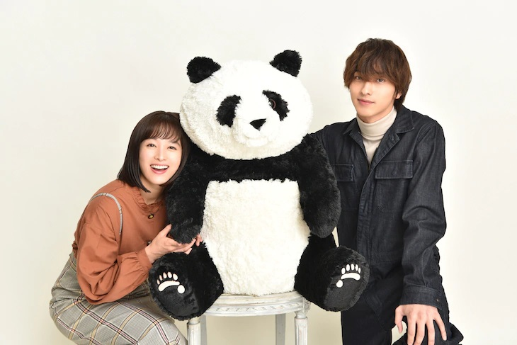 Sinopsis dan Review Drama Jepang Panda Judges the World (2020)