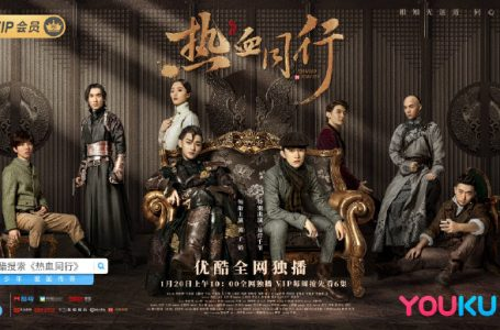 Sinopsis dan Review Drama China Forward Forever (2020)