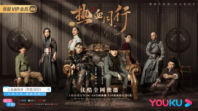 Sinopsis dan Review Drama China Forward Forever (2020)