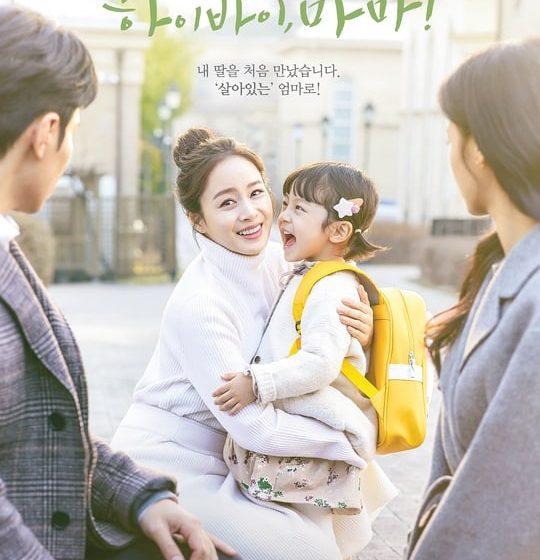 Sinopsis dan Review Drama Korea Hi Bye Mama (2020)