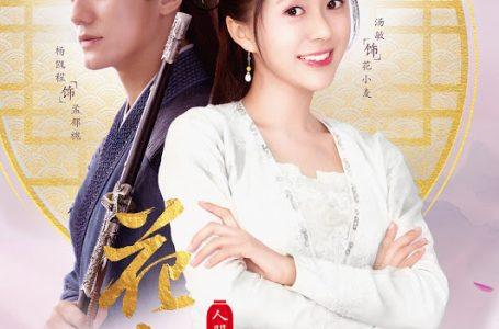 Sinopsis dan Review Drama China  The Fires Of Cooking Hua Xiao Chu (2020)