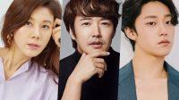 Kim Ha Neul, Yoon Sang Hyun, And Lee Do Hyun