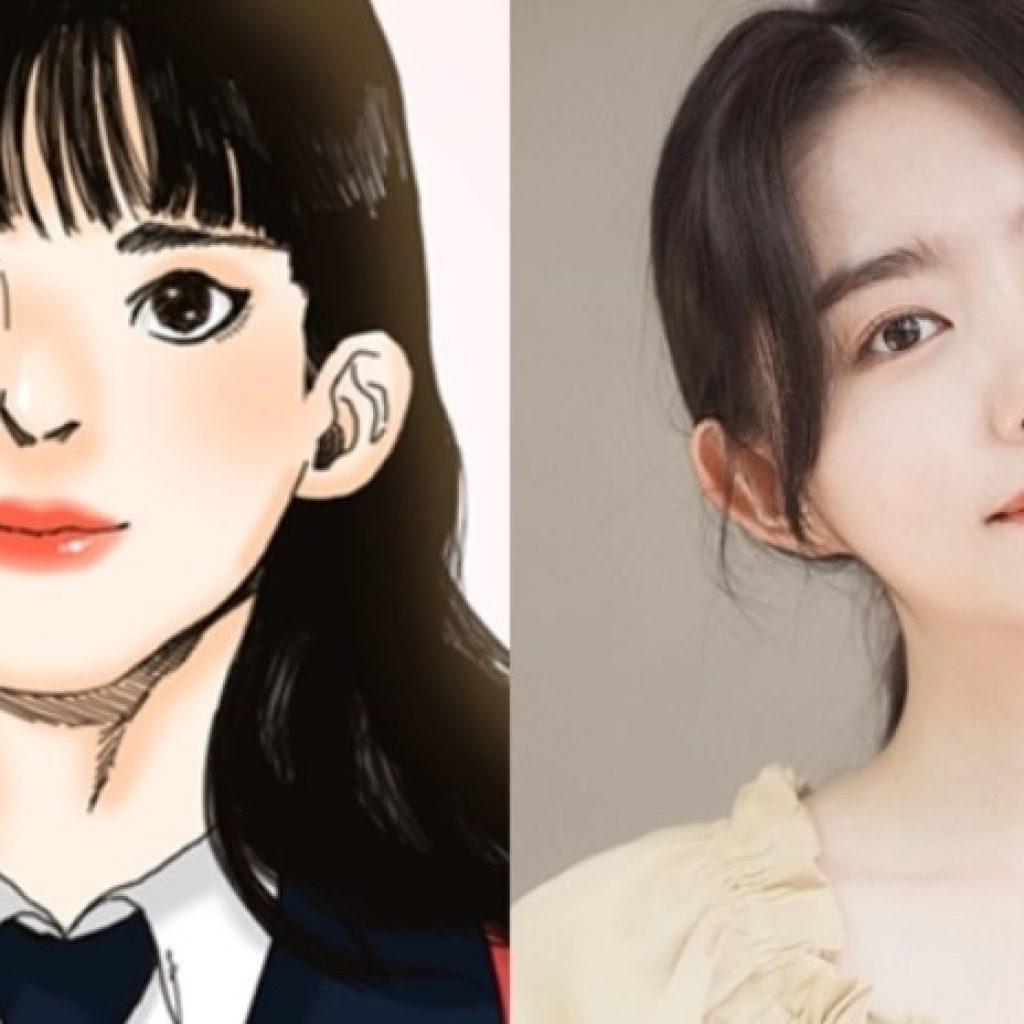 Kim SoHye as Eom SeYoon