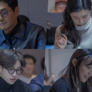 Yoo Ji Tae, Lee Bo Young, GOT7's Jinyoung, Jeon So Nee,