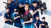 Sinopsis dan Review Drama China Airport Strikers (2020)