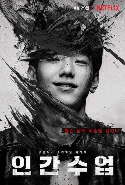 Nam Yoon-Soo sebagai Ki-Tae