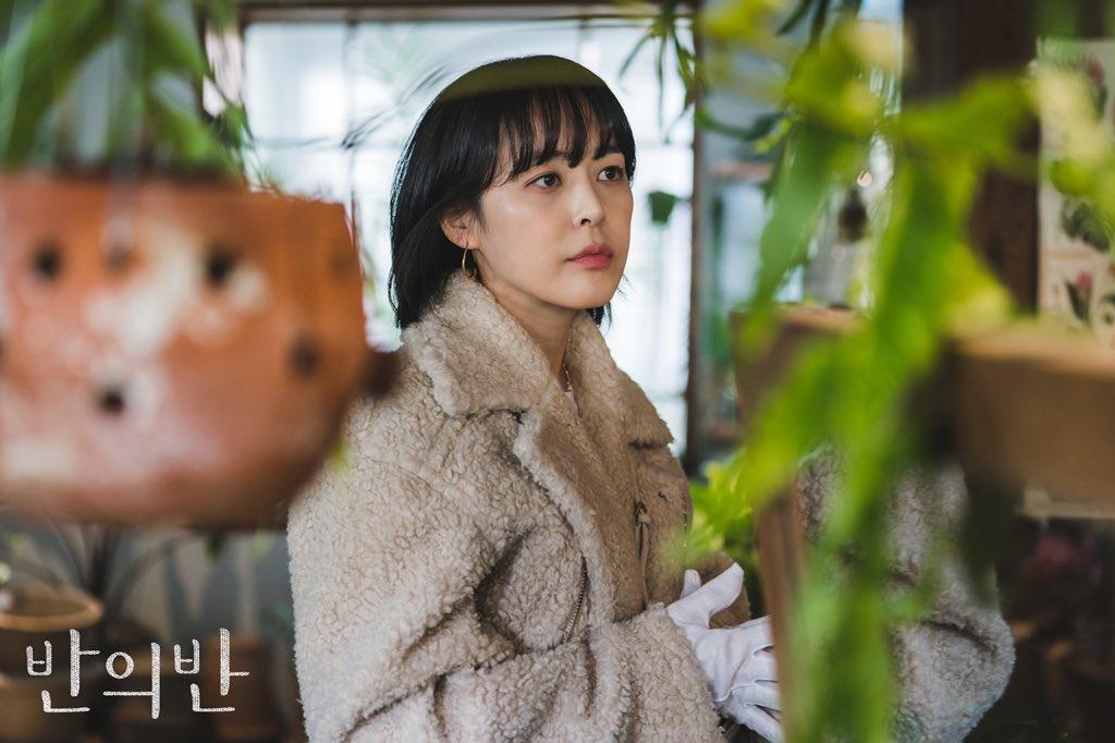 Sinopsis dan Review Drama Korea A Piece of Your Mind (2020)