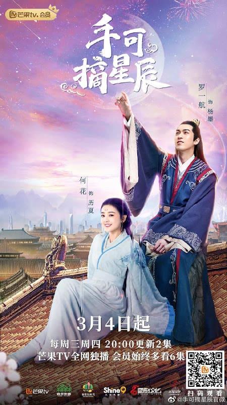 Sinopsis dan Review Drama China Love & The Emperor