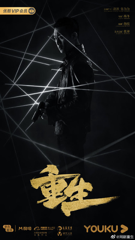 Sinopsis dan Review Drama China Reborn (2020)