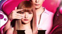 Sinopsis dan Review Drama Jepang M: Ai Subeki Hito ga Ite (2020)