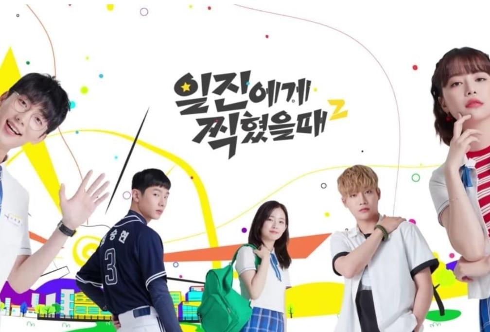 Best Mistake 2 Rilis Karakter Utama dan Baru Dalam Teaser Drama Terbarunya
