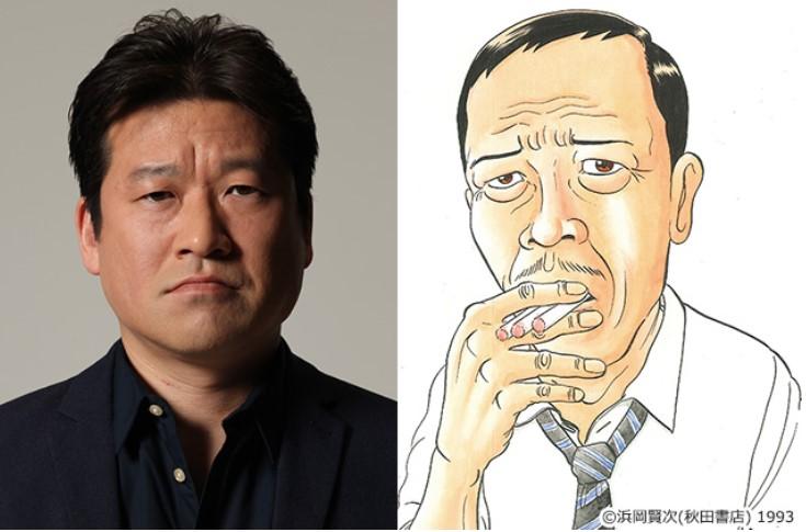 Sinopsis dan Review Drama Jepang Super Radical Gag Family (2020)