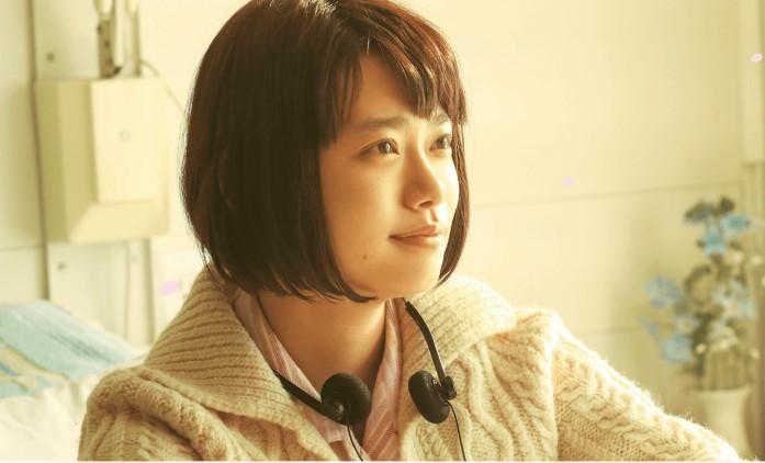 Hana Sugisaki sebagai Sakura Watanabe