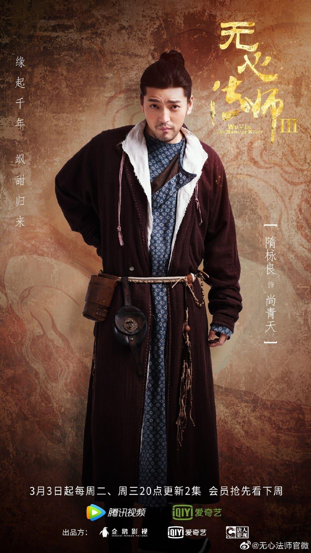 Sinopsis dan Review Drama China Wu Xin The Monster Killer 3