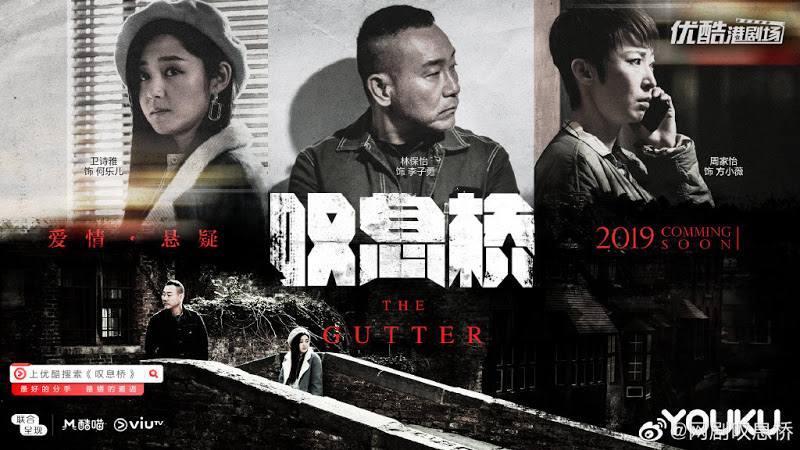 Sinopsis dan Review Drama China The Gutter (2020)