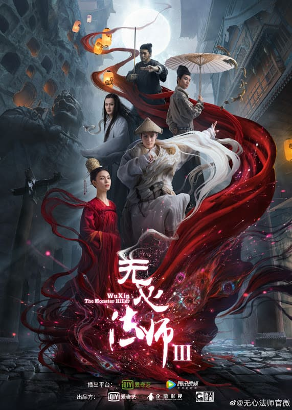 Wu Xin The Monster Killer 3 Poster1