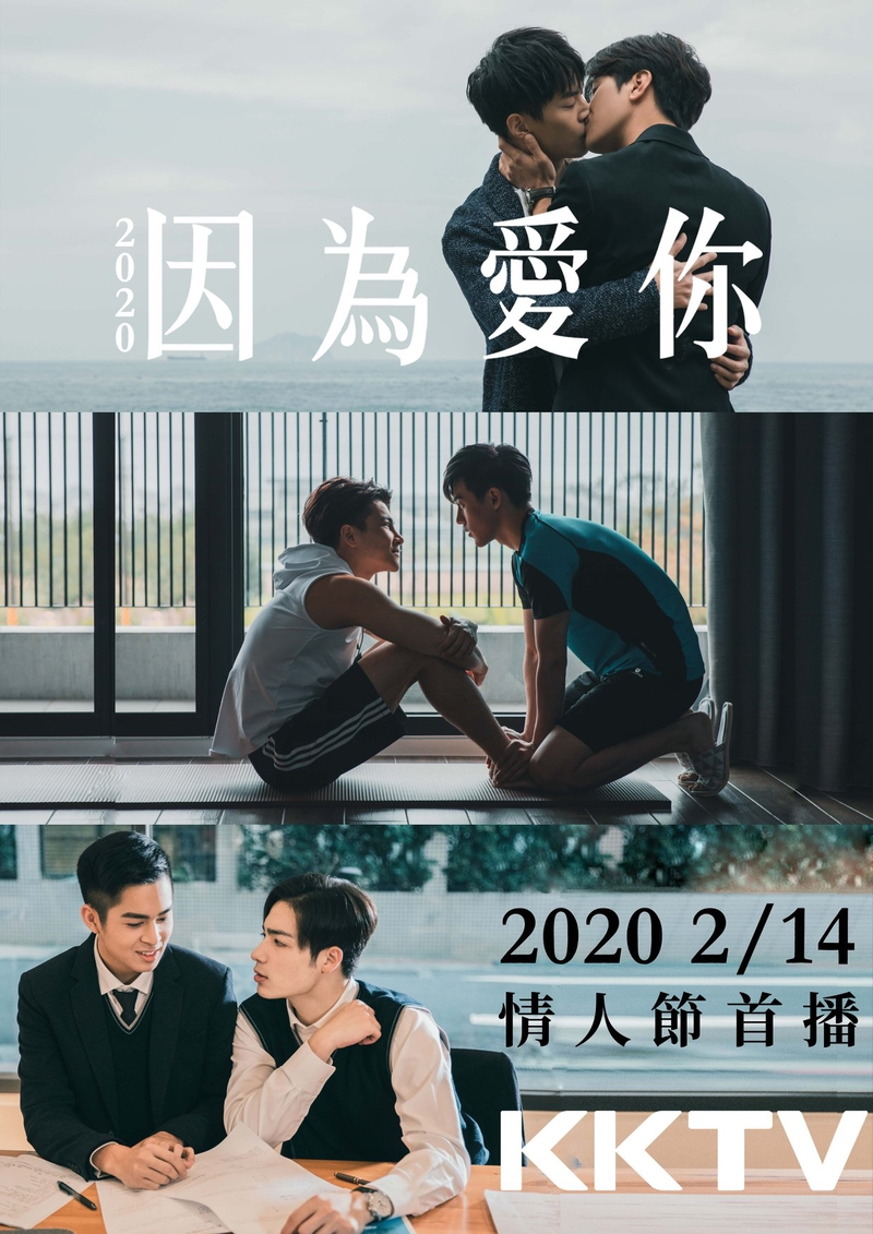 Sinopsis dan Review Drama Taiwan Because of You (2020)