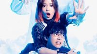 Sinopsis dan Review Drama Jepang Not Quite Dead Yet (2020)