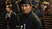 Sinopsis dan Review Drama Korea Kingdom Season 2 (2020)