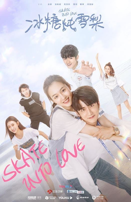 Sinopsis dan Review Drama China Skate Into Love (2020)