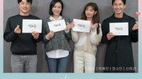Sinopsis dan Review Drama Korea Soul Repairer (2020)