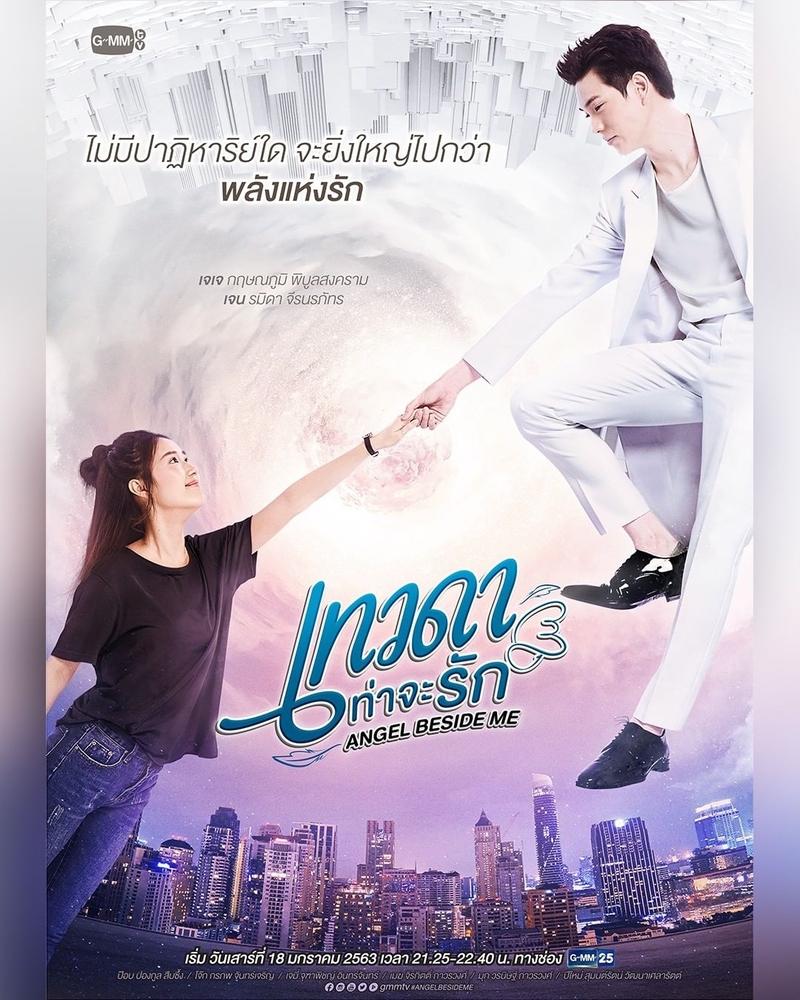 Sinopsis dan Review Drama Thailand Angel Beside Me (2020)