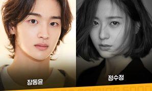 Sinopsis dan Review Drama Korea Search (2020)