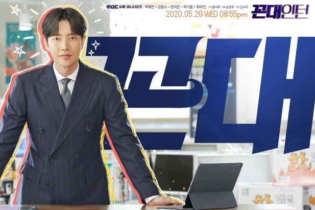"""Park Hae Jin Berubah Dari Karyawan Menjadi Manager Dalam Drama Komedi Kantor """"Old School Intern"""""""