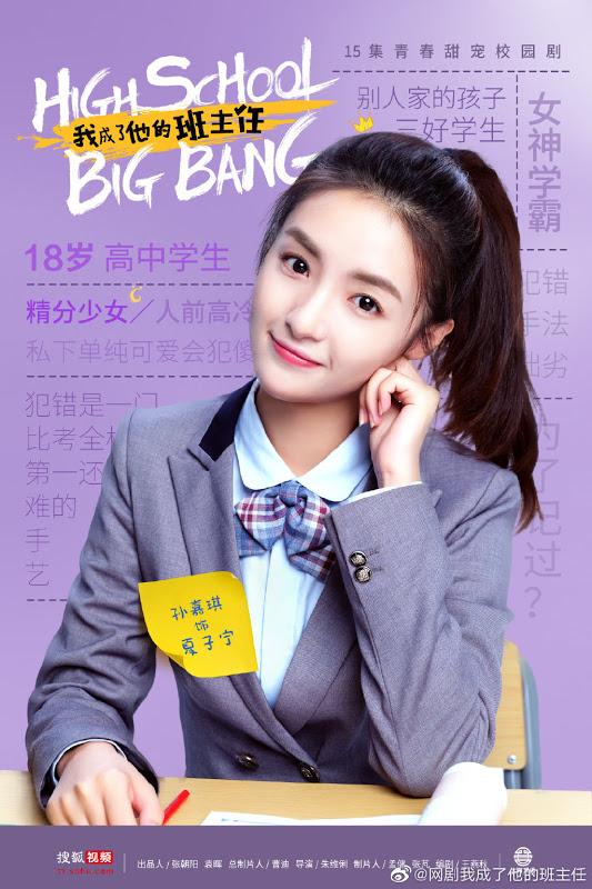 Sinopsis dan Review Drama China High School Big Bang (2020)