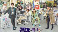 Sinopsis dan Review Drama Korea Old School Intern (2020)
