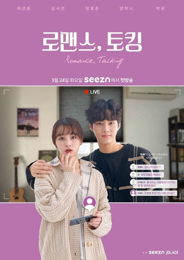 Sinopsis dan Review Web Drama Romance, Talking (2020)