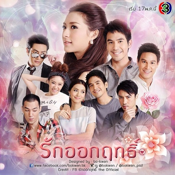 Sinopsis dan Review Drama Thailand Rak Ork Rit (2014)