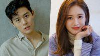 """Kim Dong Jun Dan Kim Jae Kyung Akan Menjadi Pemeran Utama Film """"Way Station"""" Kisah Cinta Yang Memilukan"""