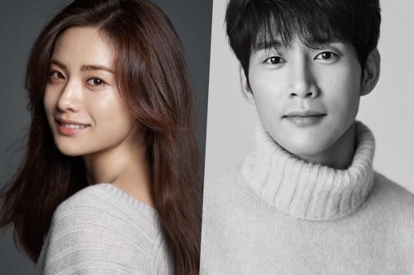 "Nana dan Park Sung Hoon Konfirmasi Bintangi Drama Comedy Romantic Office ""The Ballot"""