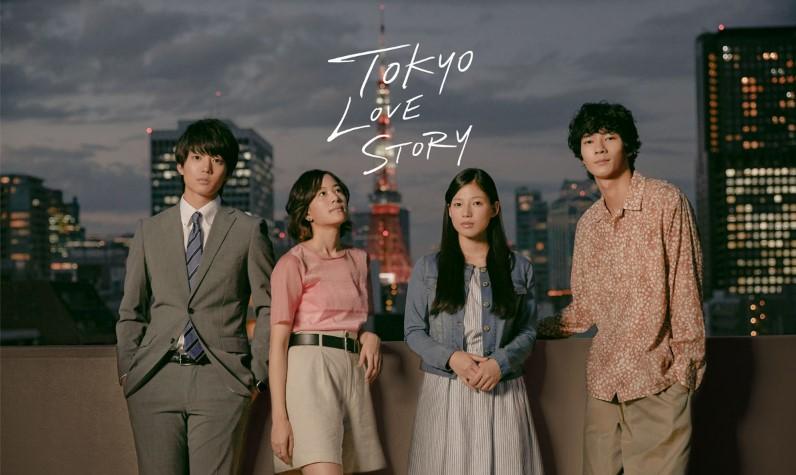 Sinopsis dan Review Drama Jepang Tokyo Love Story (2020)