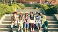 Sinopsis dan Review Drama Korea Cast: The Golden Age of Insiders (2020)