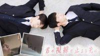 Sinopsis dan Review Drama Korea Before Your Eyes Stop (2020)