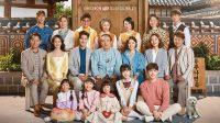 Sinopsis dan Review Drama Korea Brilliant Heritage (2020)
