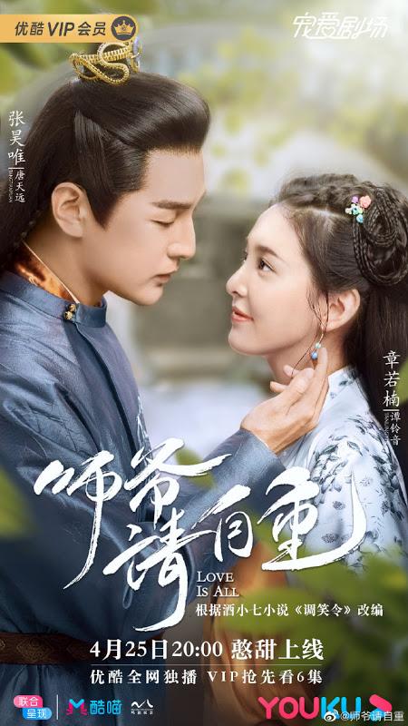 Sinopsis dan Review Drama China Love is All (2020)