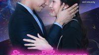 Sinopsis dan Review Drama Thailand Roy Leh Marnya (2020)
