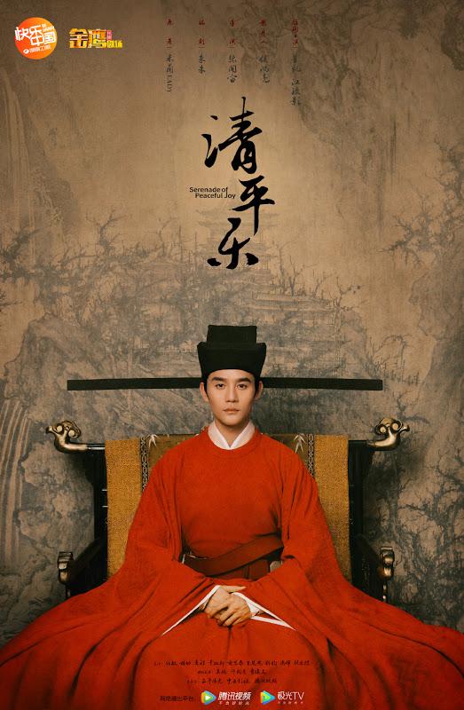 Sinopsis dan Review Drama China Serenade of Peaceful Joy (2020)